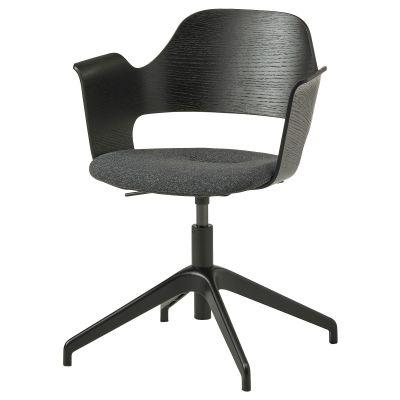 fjallberget крісло для конференцій