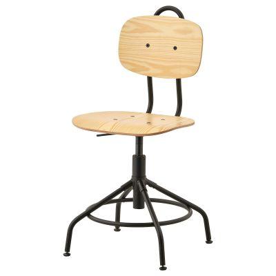 kullaberg обертовий стілець