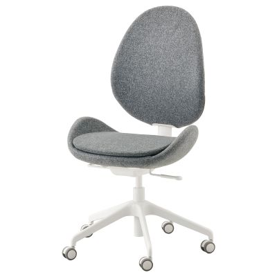hattefjall робоче крісло