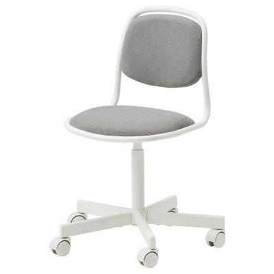 orfjall дитяче робоче крісло