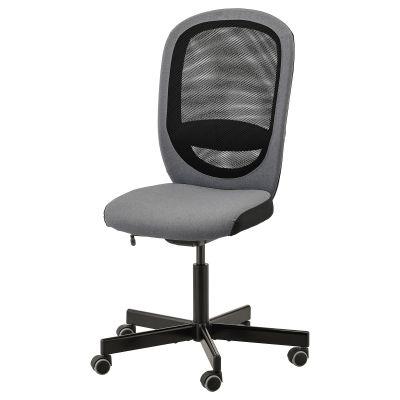 flintan офісний стілець