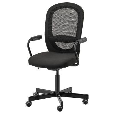 flintan / nominell офісний стілець з підлокітником