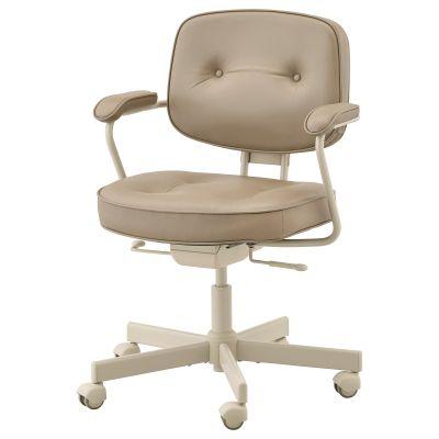 alefjall робоче крісло