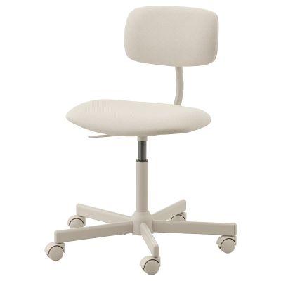 bleckberget обертовий стілець