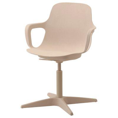 odger обертовий стілець
