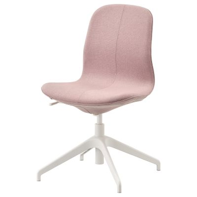 langfjall крісло для конференцій