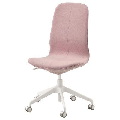 langfjall робоче крісло