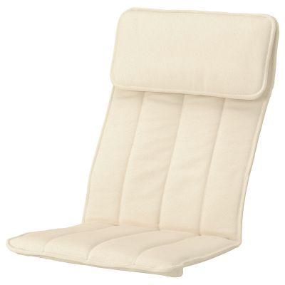 poang подушка для дитячого крісла
