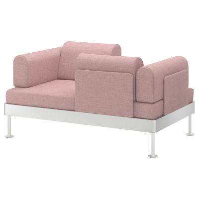 delaktig 2місний диван