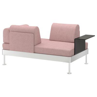 delaktig 2місний диван з столиким