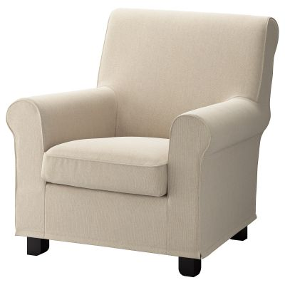 gronlid крісло