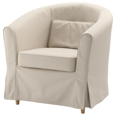 tullsta крісло