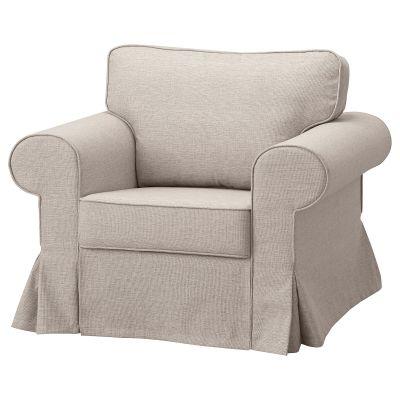 evertsberg крісло