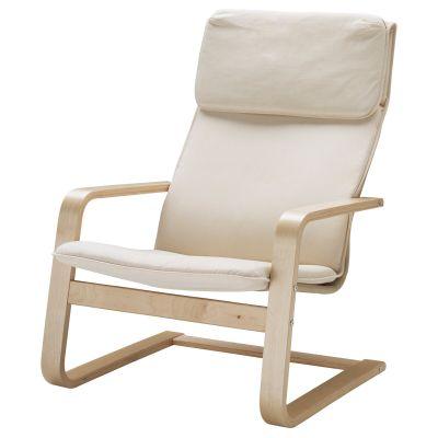 pello крісло